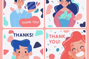 4款卡通人物感谢卡片矢量素材