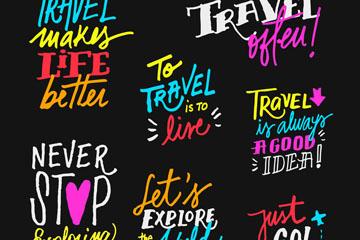7款彩色旅行艺术字矢量素材
