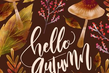 水彩绘秋季树叶和蘑菇设计矢量素材