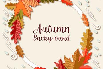 创意秋季树叶装饰圆环矢量素材