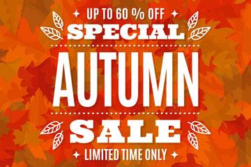 彩色树叶秋季限时促销海报矢量图