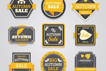 9款创意纸质秋季促销标签矢量图