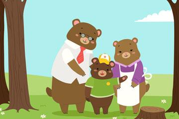 卡通幸福熊三口之家矢量素材