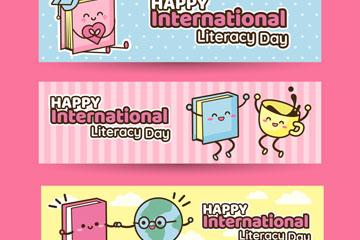 3款卡通国际扫盲日书籍banner矢