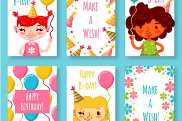 6款可爱女孩生日贺卡矢量素材