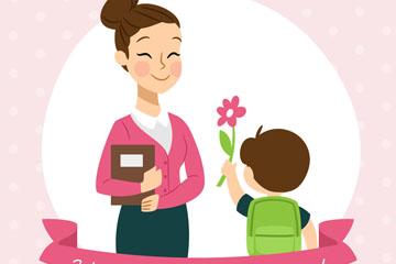 卡通教师节送老师花朵的男孩矢量图