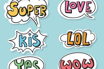 6款彩绘漫画风格语言气泡矢量素材