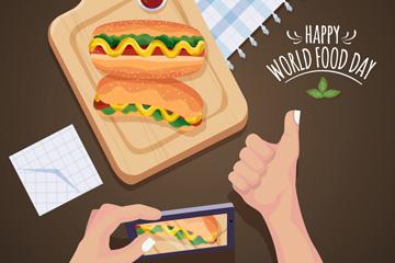 创意世界粮食日拍热狗的手臂矢量图