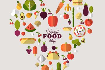 扁平化世界粮食日食物组合爱心矢量素材