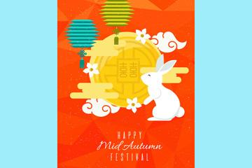 创意中秋节兔子贺卡矢量图