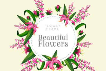 彩绘粉色花卉框架矢量素材