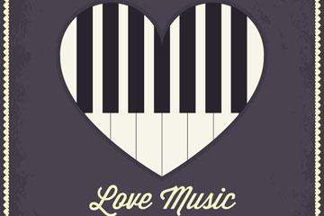 创意爱心钢琴键盘矢量素材