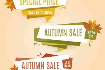 3款彩色秋季促销标签矢量素材