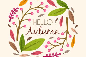 彩色你好秋季树叶和浆果矢量图
