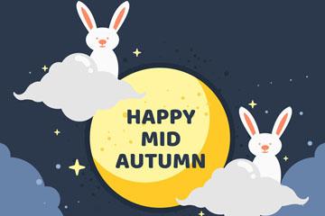 可爱中秋节云上的白兔矢量素材