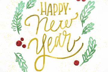 彩绘新年快乐艺术字矢量素材