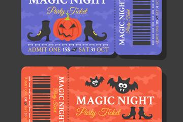 2款创意万圣夜派对门票矢量素材