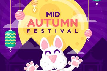 创意中秋节夜晚笑脸兔子矢量素材
