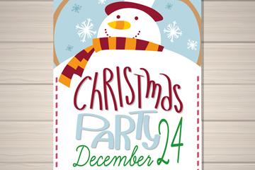 创意雪人圣诞派对传单设计乐虎国际线上娱乐乐虎国际