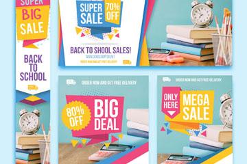 5款创意开学季促销卡片矢量素材