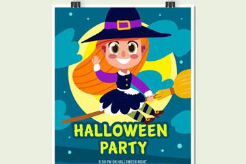 卡通女巫万圣节派对海报矢量素材