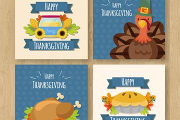 4款蓝色感恩节卡片开户送体验彩金的网站
