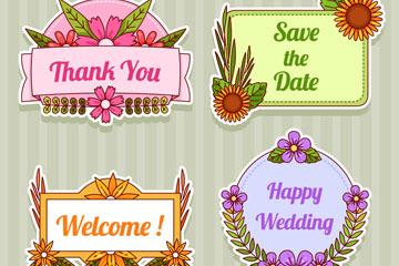 4款彩色纸质婚礼标签乐虎国际线上娱乐乐虎国际