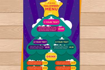 彩色圣诞树单页菜单乐虎国际线上娱乐乐虎国际
