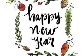 彩绘植物新年快乐艺术字矢量素材