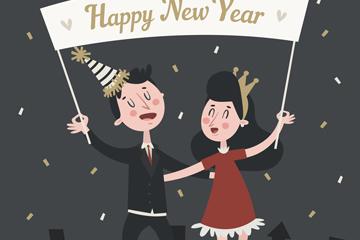 创意庆祝新年的情侣矢量图