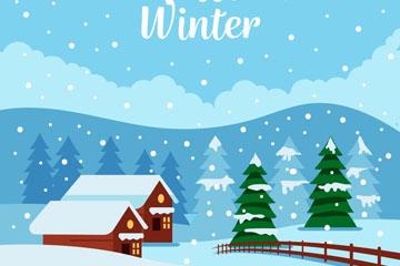 创意冬季郊外风景矢量素材