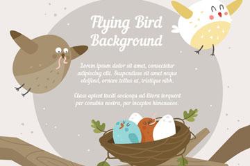 卡通喂食的鸟矢量素材