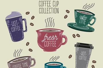 6款彩绘咖啡杯设计矢量素材
