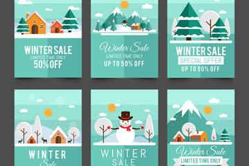 6款扁平化冬季促销卡片矢量素材