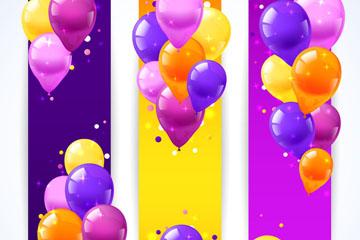 3款彩色气球banner矢量素材