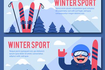 2款创意冬季运动banner乐虎国际线上娱乐乐虎国际
