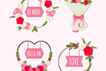 4款��意情人�玫瑰花矢量素材