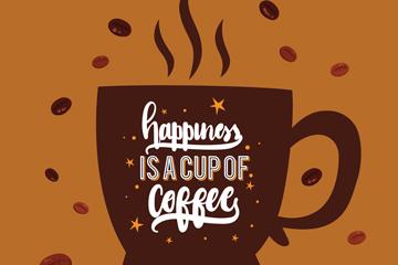 创意咖啡剪影矢量素材