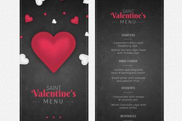 创意爱心情人节菜单正反面矢量图