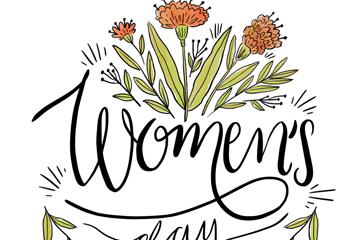 彩绘妇女节花卉艺术字矢量图