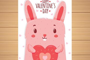 彩绘兔子情人节卡片矢量素材
