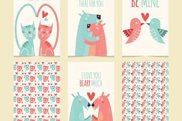 6款彩绘情人节动物卡片矢量素材