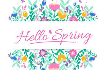 彩色你好春季花卉艺术字矢量素材