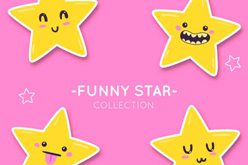 4款可爱纸质表情星星矢量素材