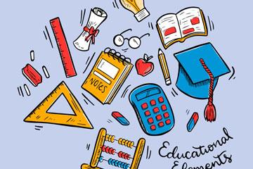 15款手绘校园元素矢量素材