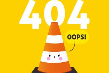 创意404错误页面橡胶隔离锥矢量