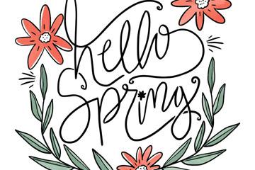 彩绘你好春季艺术字矢量素材