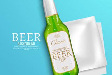 逼真清凉瓶装啤酒矢量素材
