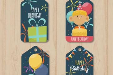 4款创意生日吊牌矢量素材