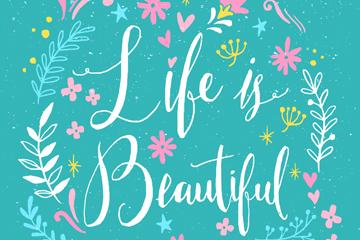 彩绘美丽人生艺术字矢量素材